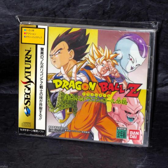 Dragon Ball Z Great Legend - Sega Saturn Japan