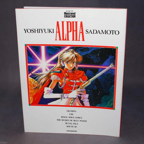 Alpha - Yoshiyuki Sadamoto - Artwork Collection