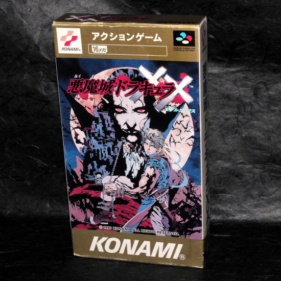 Akumajo Dracula XX - Super Famicom Japan
