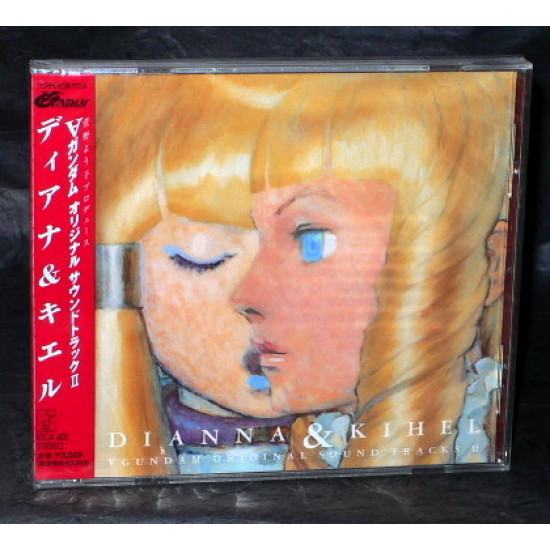 Yoko Kanno - Turn A Gundam - OST - Vol. 2