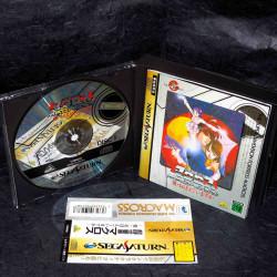 Macross - Sega Saturn Japan