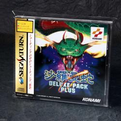 Salamander Deluxe Pack Plus - Sega Saturn Japan