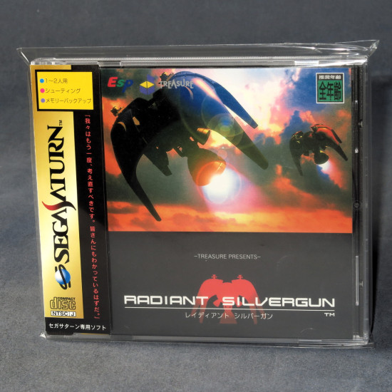 Radiant Silvergun - Sega Saturn Japan