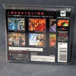 Radiant Silvergun - Sega Saturn Japan