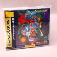 Vampire Saviour - Sega Saturn Japan