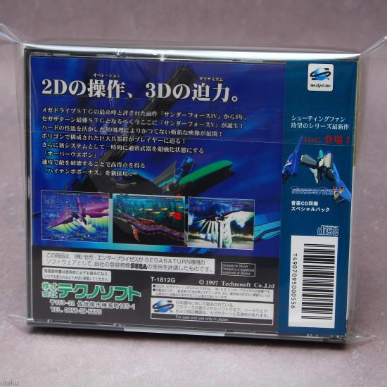 Thunder Force V - Special Pack - Sega Saturn Japan