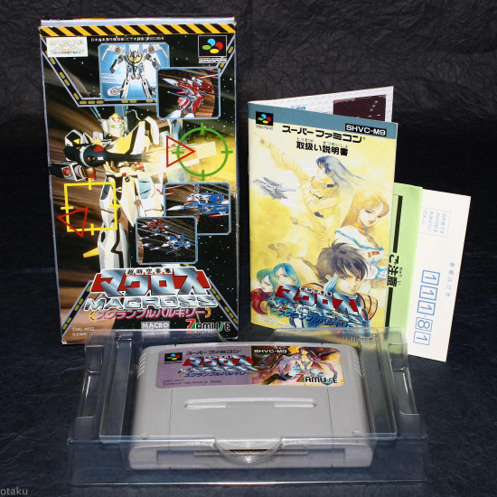 Macross - Scramble Valkyrie - Super Famicom Japan