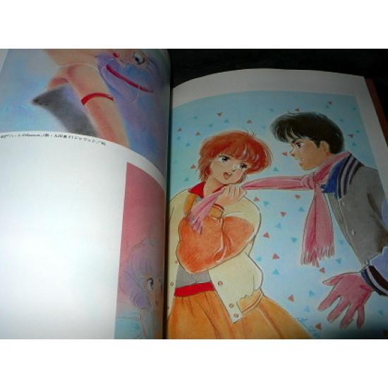 Akemi Takada Art Book 2 - Crystella