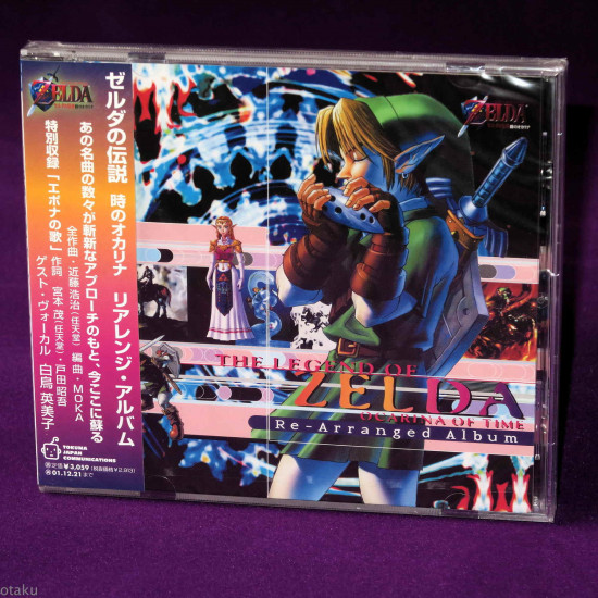 Legend Of Zelda - Ocarina Of Time - Rearranged Album
