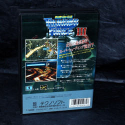 Thunder Force III - Sega Mega Drive Japan