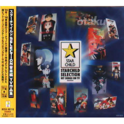 Star Child Music History - TV Music Collection