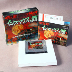 Insmouse No Yakata - Virtual Boy Japan