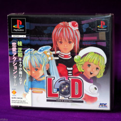 Love And Destroy - PS1 Japan