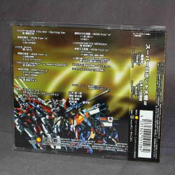 Super Robot Taisen Alpha Original Score II Earth