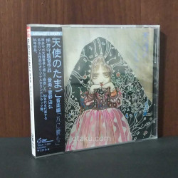 Angel's Egg / Tenshi no Tamago Music Version  Original Soundtrack