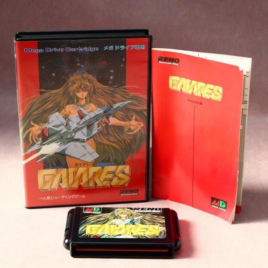 Gaiares - Mega Drive Japan