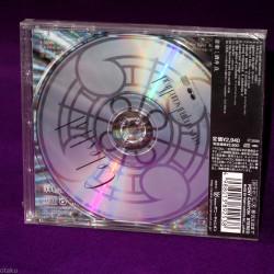 Ayashi no Ceres Original Soundtrack 1 ~ Celestial