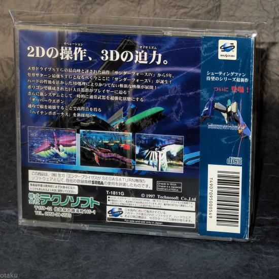 Thunder Force V - Sega Saturn Japan