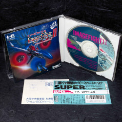 Image Fight II - Operation Deepstriker - PC Engine Super CD-ROM