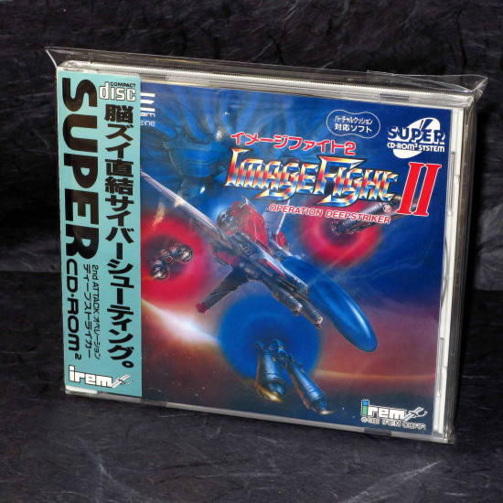 Image Fight II - Operation Deepstriker - PC Engine Super CD-ROM