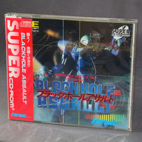 Black Hole Assault - PC Engine - Super CD-ROM