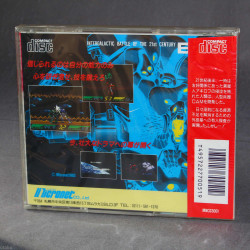 Black Hole Assault - PC Engine - Super CD-ROM