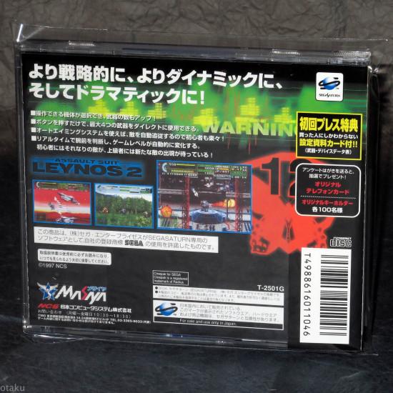 Assault Suit Leynos 2 - Sega Saturn Japan