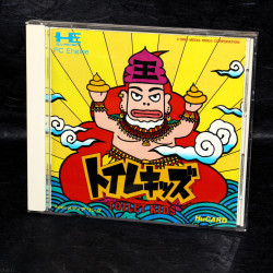 Toilet Kids - PC Engine / Turbo Grafx