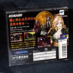 Dracula X: Gekka no Yasoukyoku - Sega Saturn