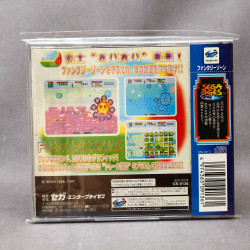 Fantasy Zone - Sega Saturn Japan