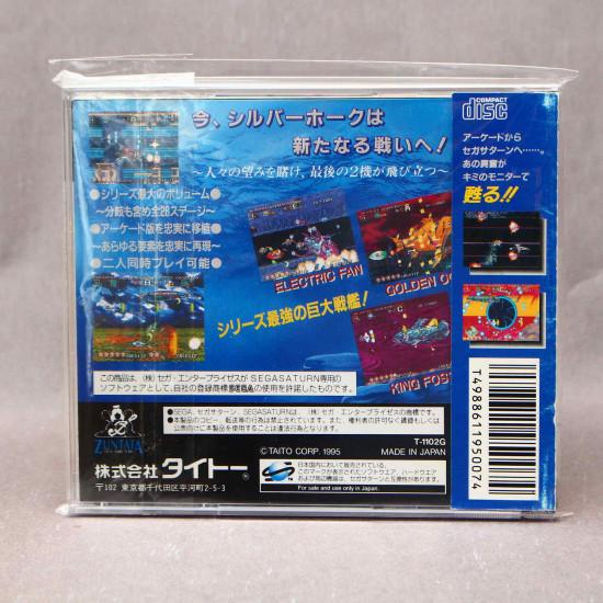 Darius Gaiden - Sega Saturn Japan
