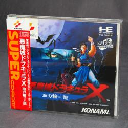 Akumajou Dracula X - Chi no Rondo - Super CD-ROM
