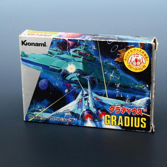 Gradius - Famicom Japan