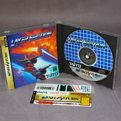 Layer Section - Sega Saturn Japan