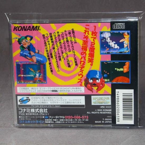 Parodius Da - Deluxe Pack - Sega Saturn Japan