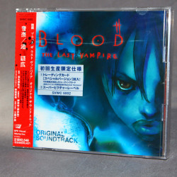 Blood The Last Vampire - Original Soundtrack