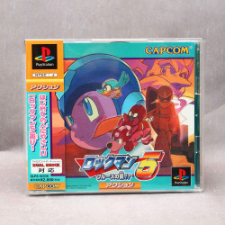 Rockman 5 - PS1 Japan