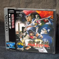 Savage Reign / Fuun Mokushiroku - Neo Geo CD