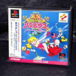 Parodius Forever With Me - PS1 Japan