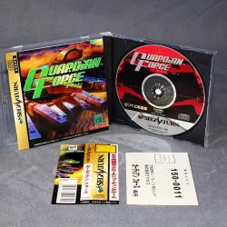 Guardian Force - Sega Saturn Japan