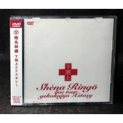 Shiina Ringo - Live Tour Gekokujo Xstasy