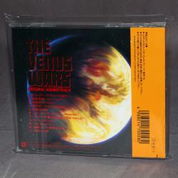 Venus Wars - OST - Joe Hisaishi