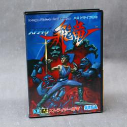 Strider - Mega Drive Japan