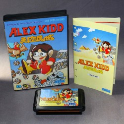Alex Kidd - Mega Drive Japan