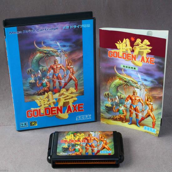 Golden Axe - Mega Drive Japan