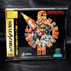 Guardian Heroes - Sega Saturn Japan