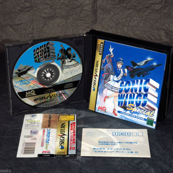 Sonic Wings Special - Sega Saturn Japan