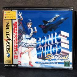 Sonic Wings Special - Sega Saturn Japan