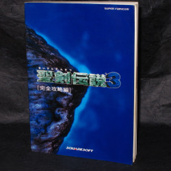 Secret Of Mana / Seiken Densetsu 3  - Game Guide Book