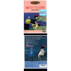 Kiki's Delivery Service - Anime Movie